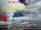 4月-5月川藏线约伴拼车,川藏线组队、川藏线结伴!